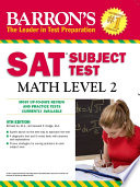 Sat Subject Test  Math Level 2