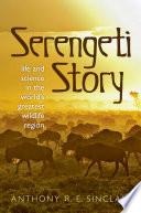 Serengeti Story book