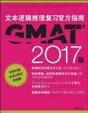The Official Guide for GMAT  Verbal Review with Online Question Bank and Exclusive Video