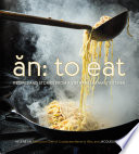 An  To Eat