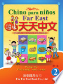 Chino para ni  os Far East Nivel 2  Versi  n en caracteres tradicionales  Libro del alumno