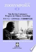Xin Jie Liu Centenary