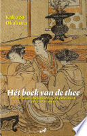 H T Boek Van De Thee