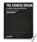 The Chinese Dream : 30 years of astonishing economic growth and...
