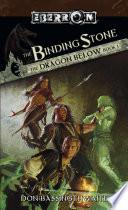 The Binding Stone
