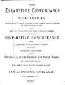 the-exhaustive-concordance-of-the-bible