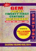 Gem Pocket English Urdu Dictionary
