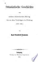 Ostasiatische Geschichte vom Ersten chinesis-chen Krieg bis zu den Verträgen in Peking (1840-1860)