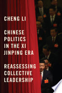 Chinese Politics in the Xi Jinping Era