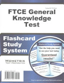 FTCE General Knowledge Test Flashcard Study System