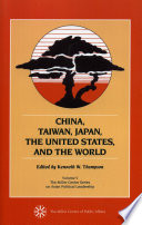China, Taiwan, Japan, the United States and the World