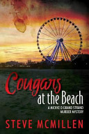 Cougars at the Beach