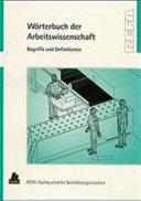 illustration Wörterbuch der Arbeitswissenschaft
