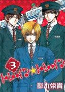 Train*train : cool, handsome guys dressed in minami kitazawa electric...