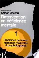 L'intervention en déficience mentale