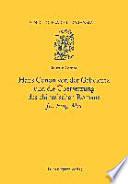 加布伦兹与金瓶梅