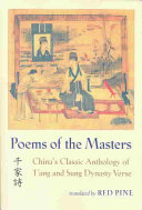 Poems of the Masters Book PDF