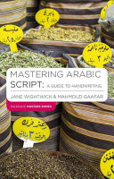 Mastering Arabic Script