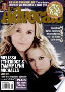 Jan 20, 2004