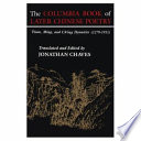 The Columbia Book of Later Chinese Poetry
