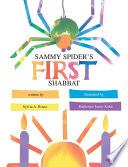 Sammy Spider s First Shabbat