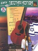 Easy Jewish Songs