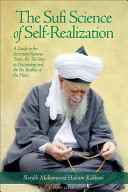 The Sufi Science of Self realization