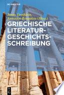 Griechische Literaturgeschichtsschreibung