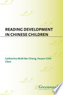 Reading Development in Chinese Children