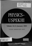 Physics Uspekhi book
