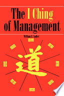 I Ching of Management