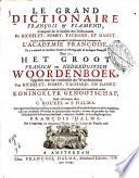Le Grand Dictionaire Fran Ois Flamend