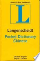 LANGENSCHEIDT POCKET DICTIONARY CHINESE