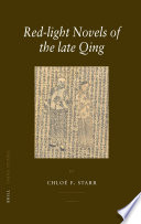 Red light Novels of the late Qing