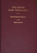 Greek New Testament FL