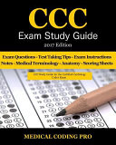CCC Exam Study Guide   2017 Edition