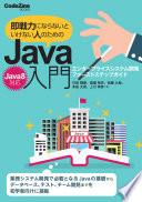 Java Java 8