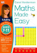 Maths Made Easy Times Tables Ages 7 11 Key Stage 2