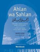 Ahlan Wa Sahlan  Sound   Script Workbook