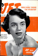May 12, 1955