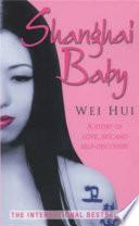 Shanghai Baby