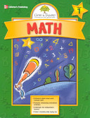 Gifted and Talented Math