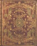 Enlightenment Journal