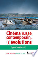 Cin  ma russe contemporain   r   volutions
