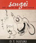 Sengai