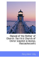 Manual of the Mother of Church