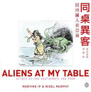 Aliens at My Table