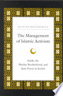 The Management of Islamic Activism