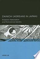 Zainichi  Koreans in Japan