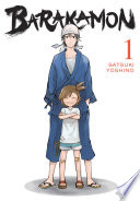 Barakamon : front door!! for a certain...
